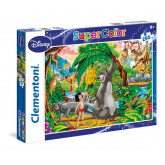 Παζλ Clementoni 250 S.C Disney-The Jungle Book